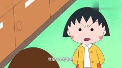 励志卡通小丸子:故事引人入胜,让人念念不忘