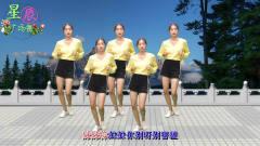 热门DJ《心头肉》——美女舞步欢快,动感时尚