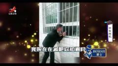 家庭幽默录像:男子减肥,闻到楼下邻居再煮回