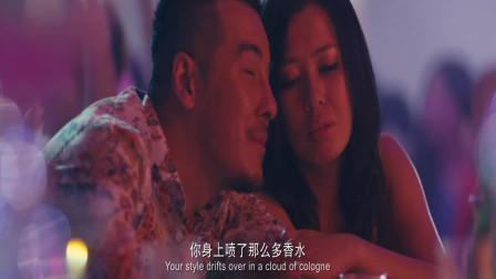 北京爱情故事:美女酒吧被男子搭讪,换个地方