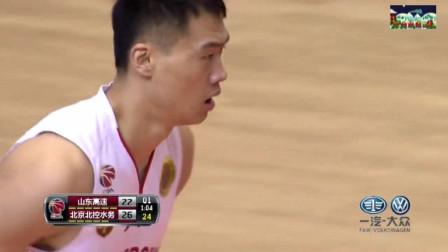 c*a篮球赛直播北京北控对青岛比赛在线观看