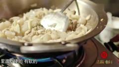 舌尖上的中国:大厨师们最喜欢的小菜,一道民