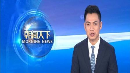 中国男子篮球职业联赛:深圳主场92比87战胜天津