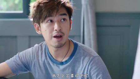 张天爱陈柏霖恶搞创意视频:我喜欢有男人味的