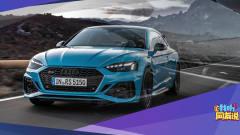 全新奔驰GLA/奥迪RS5/新款宝马X4等近期热门新车汇