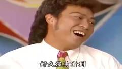台湾综艺:金元萱调侃张菲,说他看上去很坏,