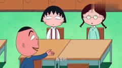 热播卡通小丸子:剧情引人入胜,唤醒童年的梦