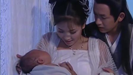 白蛇传 白素贞生小孩 蛇妖帮忙接生 普渡大仙为她把门