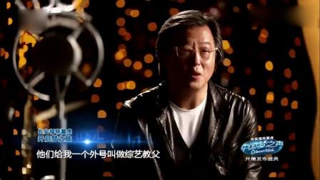 他是不可撼动的综艺教父,是宝岛第一金牌制作