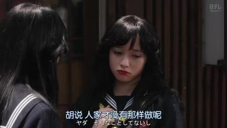 魔法少女京子酱在线狂殴女同学瞬间爆笑变脸 被男神发现后结果却