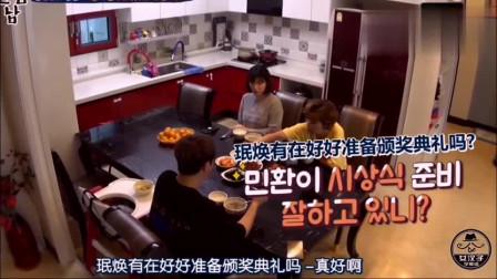崔珉焕和金律喜拿到综艺家庭奖,妈妈很担心崔