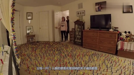 熊孩子恶搞父母:将5000个彩虹夹铺满房间,爸妈