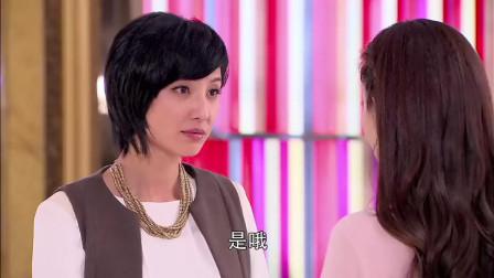 遇见王沥川:美女故意刁难心机女,气得她都说