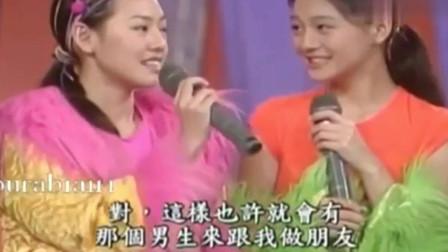综艺:年轻时候的大S、小S上到费玉清和张菲的节