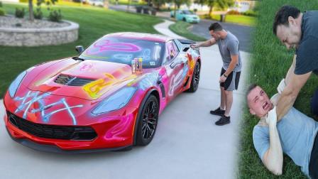恶搞老爸:用油漆喷满豪车,老爸出来看到你猜