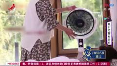 家庭幽默录像:电风扇夏日防暑神奇!但在懒人