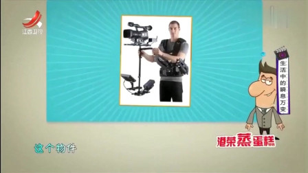 家庭幽默录像:对于摄影师来说,摔倒的第一反
