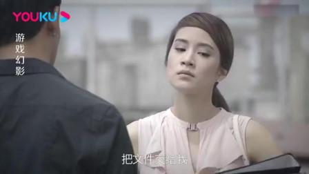 美女在结婚的路上,突然察觉不对劲,不料下秒