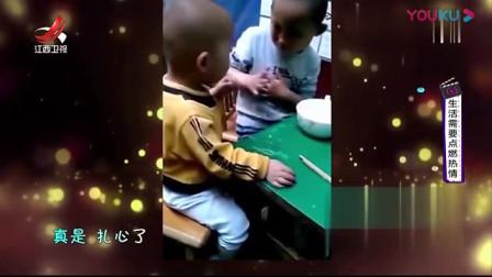 """家庭幽默录像:难道这就是传说中的""""穷养儿,"""