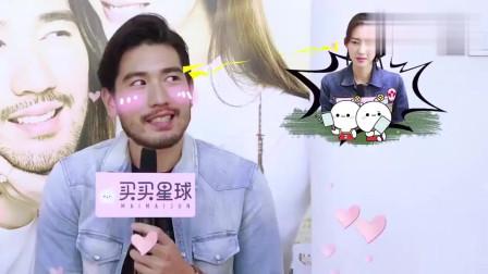 高以翔坦言常恶搞王丽坤,表情好可爱,越来越