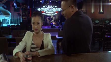 老总直言不喜欢酒吧,喜欢酒店,美女邪魅一笑