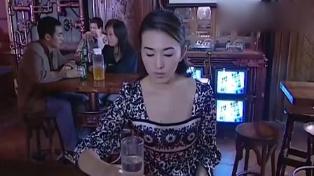 罪域:美女一个人去酒吧,兆辉煌竟突然出现,