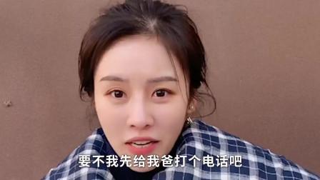 祝晓晗搞笑视频:全网搜索老丈人,祝晓晗要偷