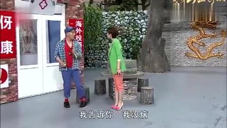 美女直呼:我没病,赵四:我也没有药啊,逗得