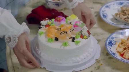 澳门人家-美女过生日小叔嚷着拿蛋糕出来,结果