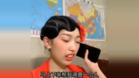 搞笑视频:广东神探龅牙春女儿考试91分结果被发