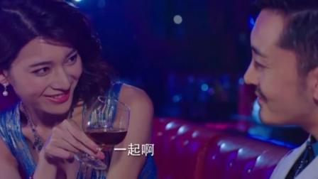 酒吧美女约富少回家,怎料富少关键时刻竟拒绝