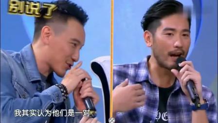 """综艺:高以翔""""大揭秘"""",锦荣和王阳明才是一"""