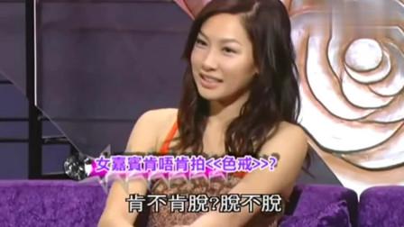 香港综艺:星星同学会-徐子珊、周丽淇肯不肯为