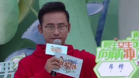 青海赛区实力担当李显以51秒63夺冠晋级