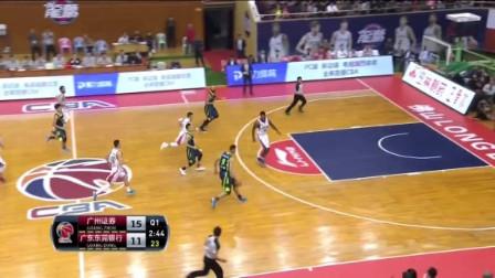 c*a篮球赛直播广东对广州比赛在线观看
