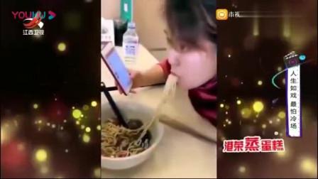 家庭幽默录像:在餐馆吃饭千万不能玩手机 ,因