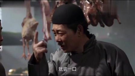 大掌柜:疯老头竟是御厨,随便撒点料,竟然都