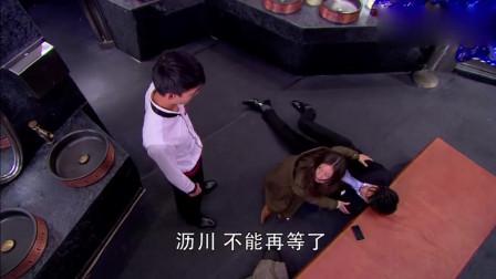 遇见王沥川:美女赶到酒吧,看见昏倒在厕所的