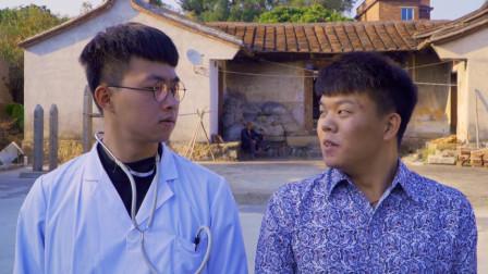 闽南语搞笑视频:小伙害怕做手术,向医生提出