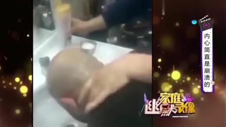 家庭幽默录像:给光头大哥洗头,最难就是让洗
