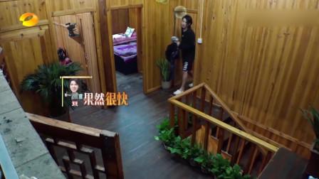 综艺片段:吴亦凡洗澡速度太快,进去到出来就