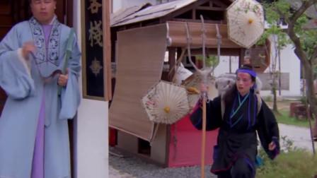 花田喜事:皮条客遇到母夜叉,两人对话太搞笑