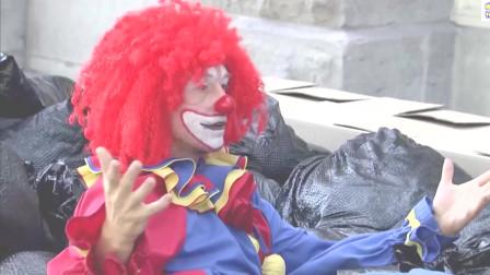 搞笑恶作剧,小丑和装修工恶搞路人,没想轻轻