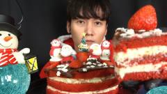 圣诞节想吃蛋糕?韩国主播教你制作,酥软美味百吃不厌