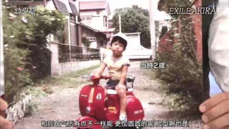 日本综艺:林志玲老公小时候是小胖墩,谁能想