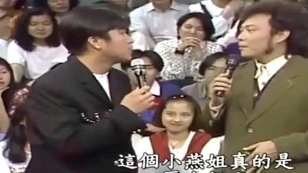 胡瓜、张菲互相吹捧,还不忘唏嘘台湾综艺界主