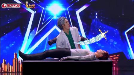中国达人秀:从钢管舞到空中绸吊,这届舞蹈选