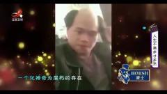 家庭幽默录像:理发师一个神奇的存在,危险边
