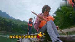 汪涵汪苏泷到贵州,风景太美了,汪苏泷把竹子