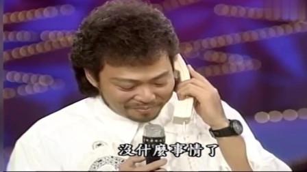 张菲和费玉清,节目打电话恶搞吴宗宪,还好宪